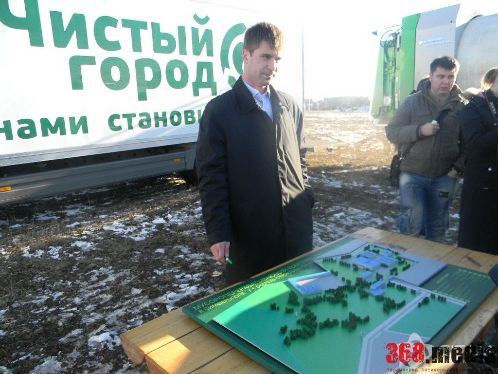 Завод по переработке ТБО так и не построили. Фото: cit.ua
