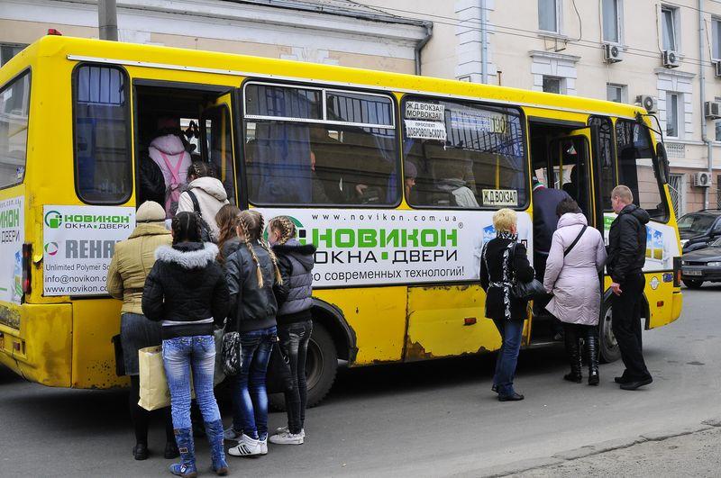 Фото: odessa-life.od.ua