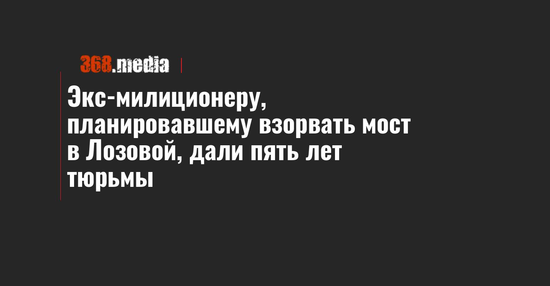 Россия сша новости видео ютуб
