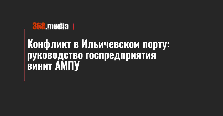 Новости мира украина-россия-европа
