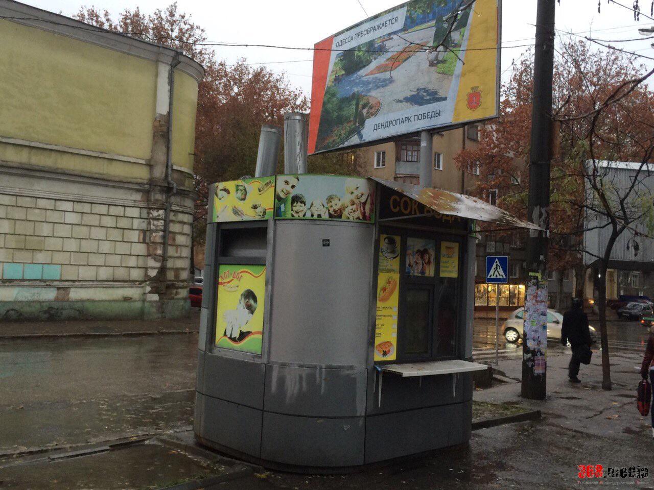 Новая волна МАФизации Одессы?