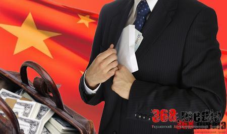Как с коррупциюй борются в Китае
