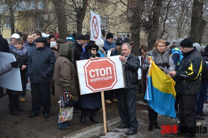 Митингующие. Фото izmail-city.org