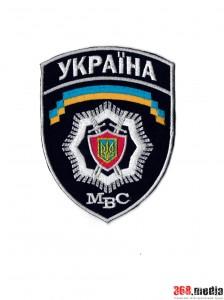 Пьяный тернопольский полицейский устроил дебош (видео)
