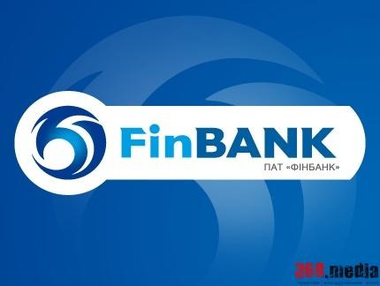 НБУ по-тихому выводит с рынка одесский «Финбанк»?