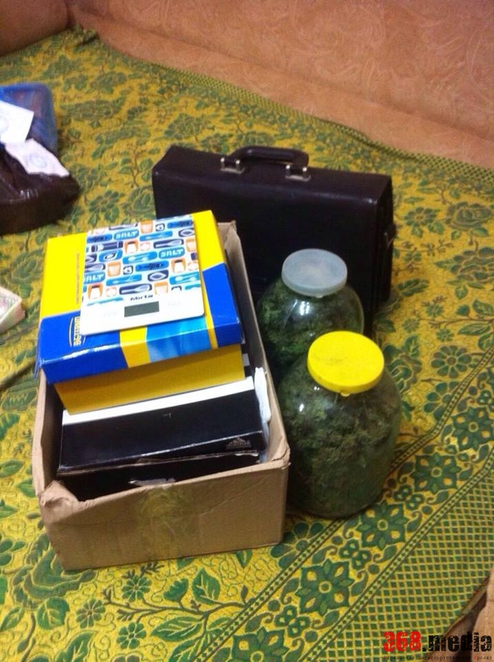 Наркотики. Фото:  facebook.com
