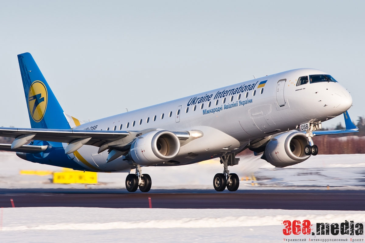 Украинский авиаперевозчик вернул багаж пассажирам