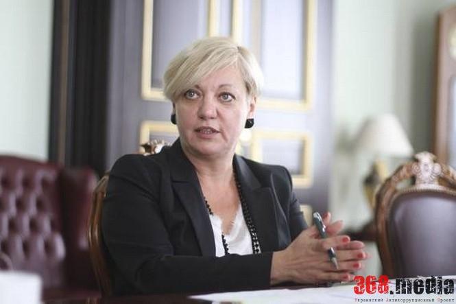 Обвал гривны: деятельность Гонтаревой проверяет прокуратура