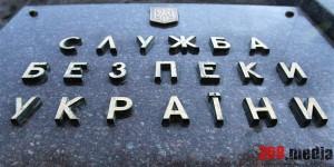 Майор СБУ украл 100 тысяч гривен у жителя Новой Каховки
