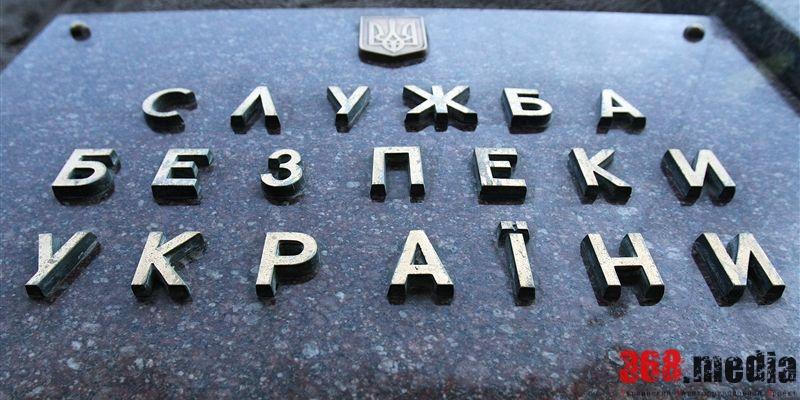 В Житомире офицеру СБУ предложили мелкую взятку