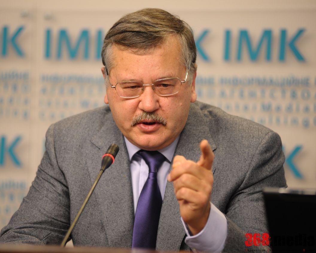 Поддержал Гриценко и лишился средств: спонсора политика наказали из-за долга и отобрали взнос