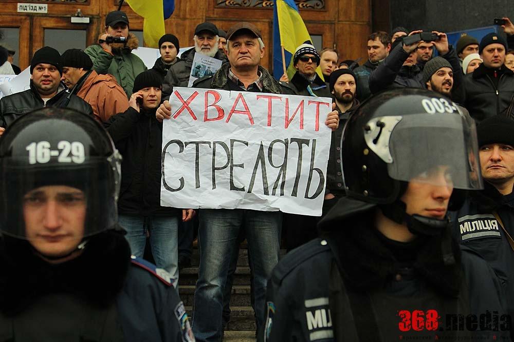 Мирный протест. dumskaya.net