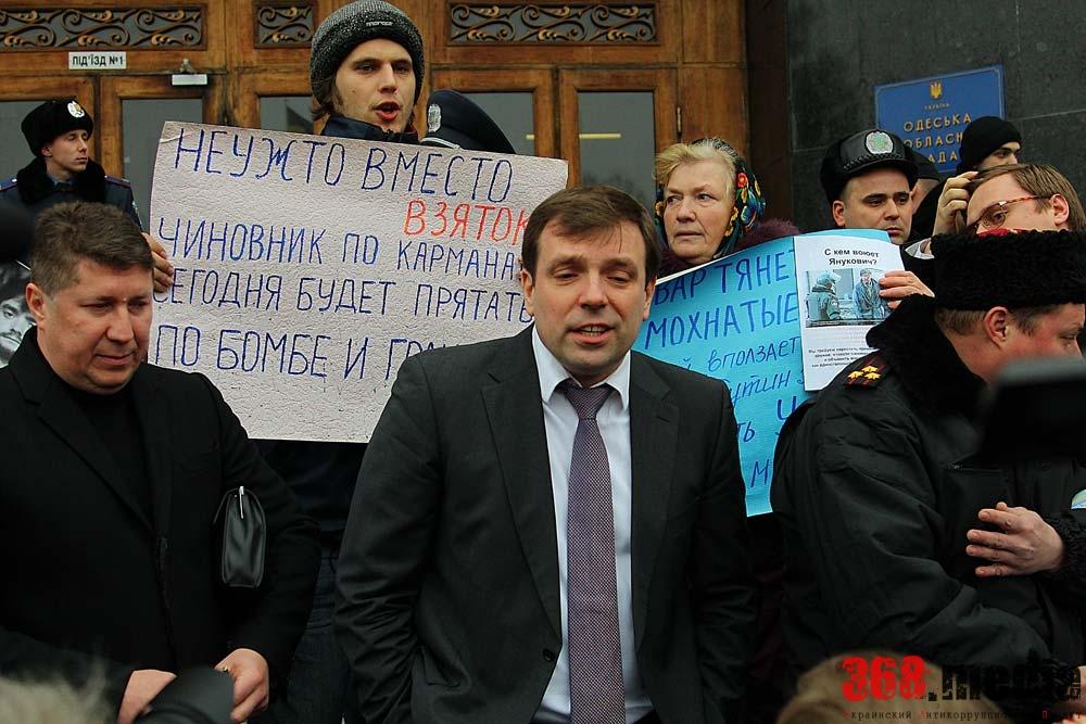 «Февральское побоище» в Одессе: следователи узнали, кто селил «титушек»