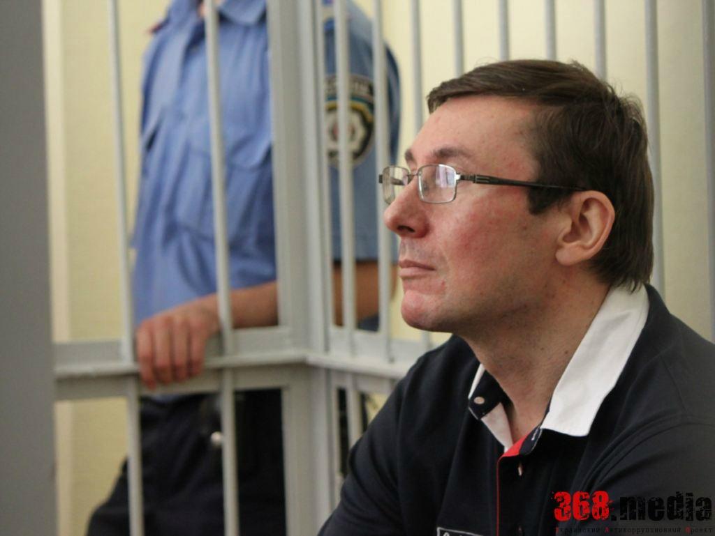 ГБР открыло уголовное дело против генпрокурора
