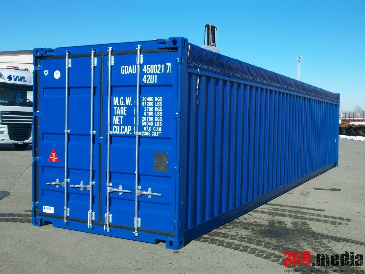 Экс-милиционер причастен к контрабанде контейнеров через Одесский порт