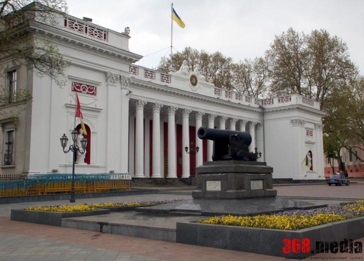Депутаты из группы мэра Одессы массово занимаются «кнопкодавством»