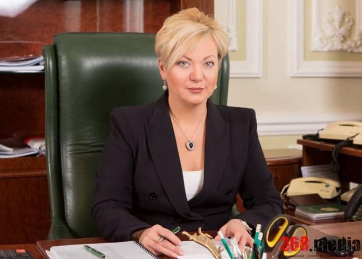 Гонтарева считает, что отменить национализацию «ПриватБанка» будет очень просто