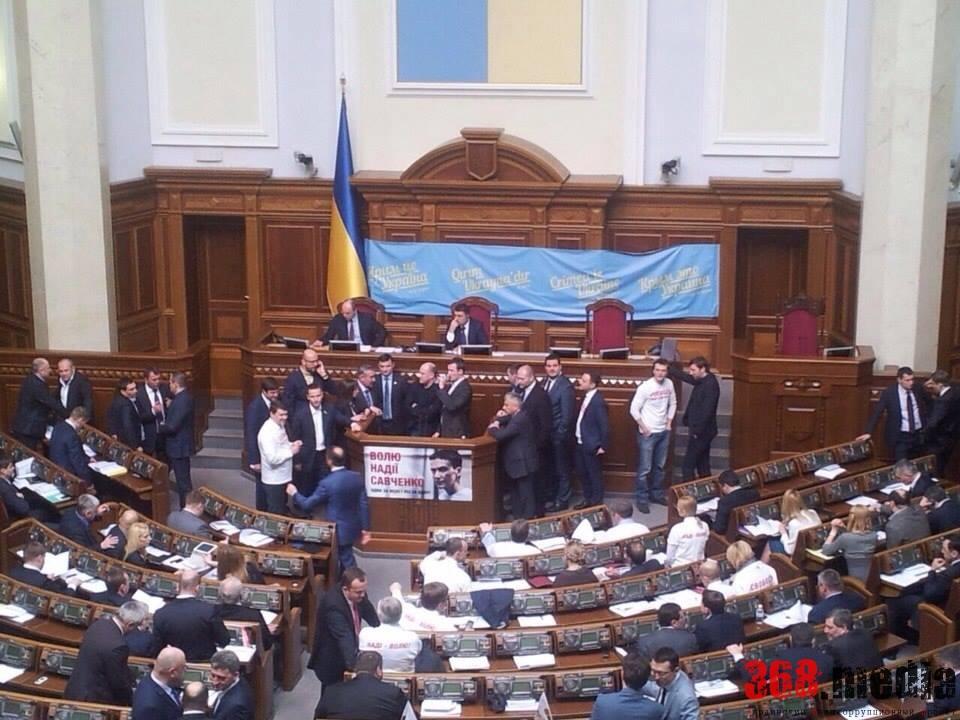 Дело Гордиенко: нардепы «давят» на парламент по просьбе Коломойского?