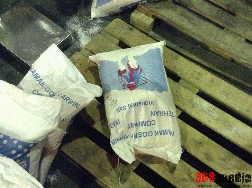 В Одесском порту нашли 150 килограмм контрабандного героина (фото)