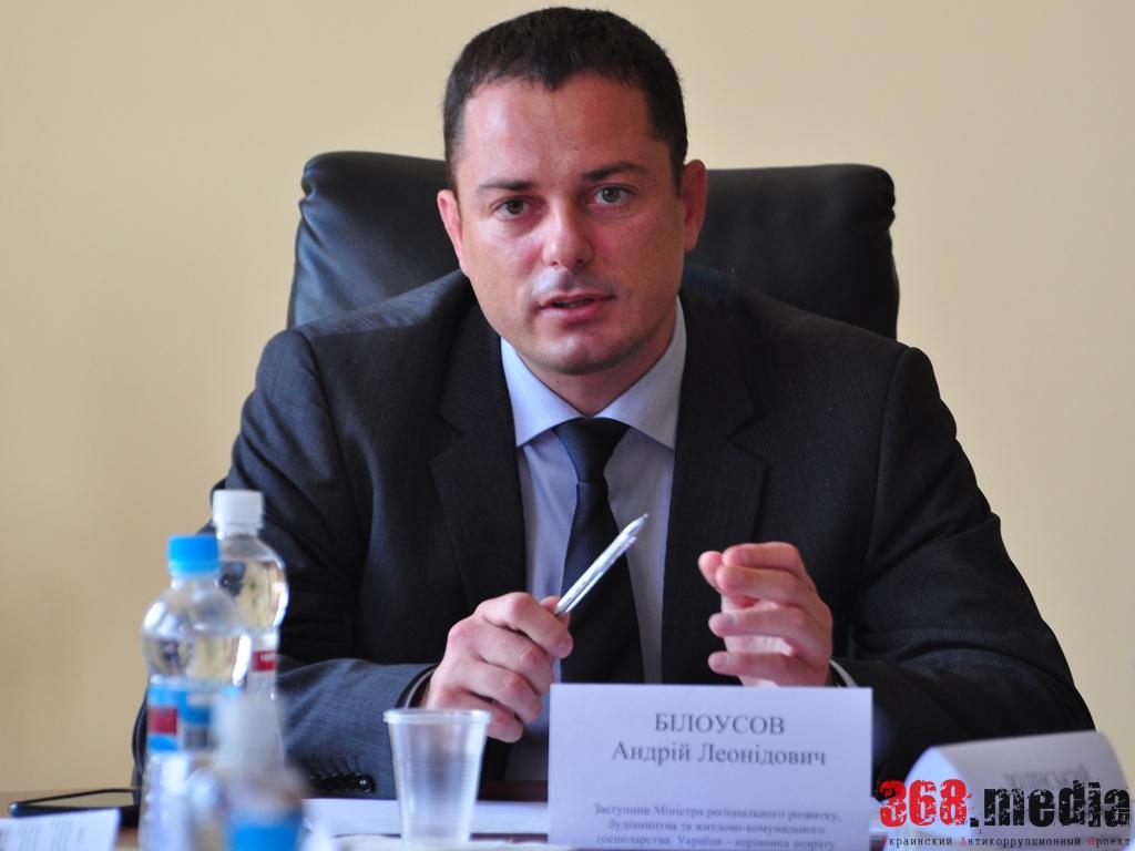 «Люстрированный» заместитель главы Минрегиона Билоусов снова стал чиновником и метит в мэры