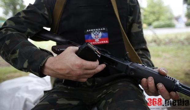 В Донецкой области разоблачили канал легализации боевиков «ДНР»