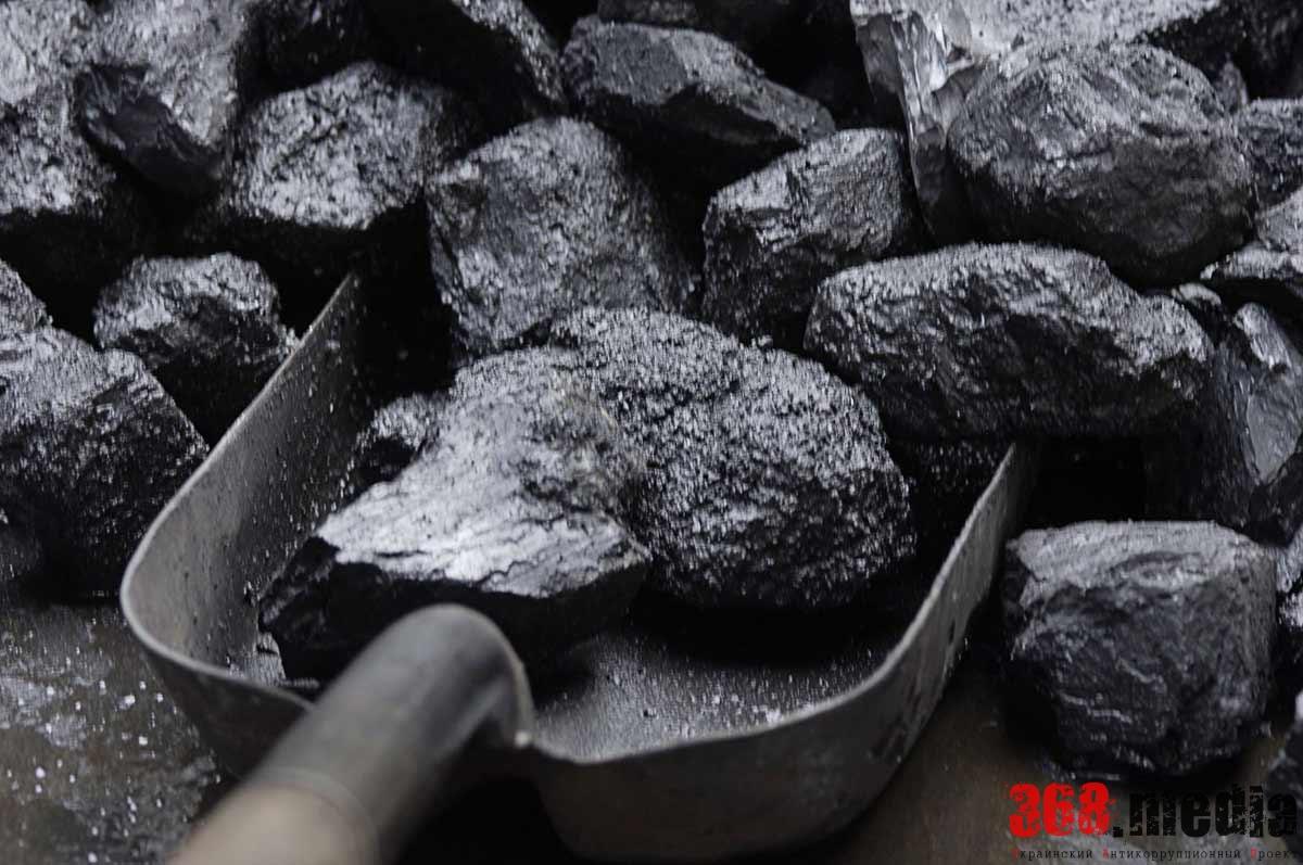 Руководство шахты в Нововолынске незаконно торговало углем