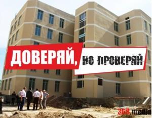 В Одессе на строительстве детской поликлиники растратили полтора миллиона гривен