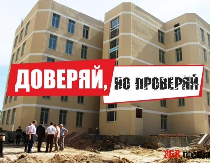 Разорительный долгострой: на детскую поликлинику в Одессе выделили уже 56 миллионов гривен