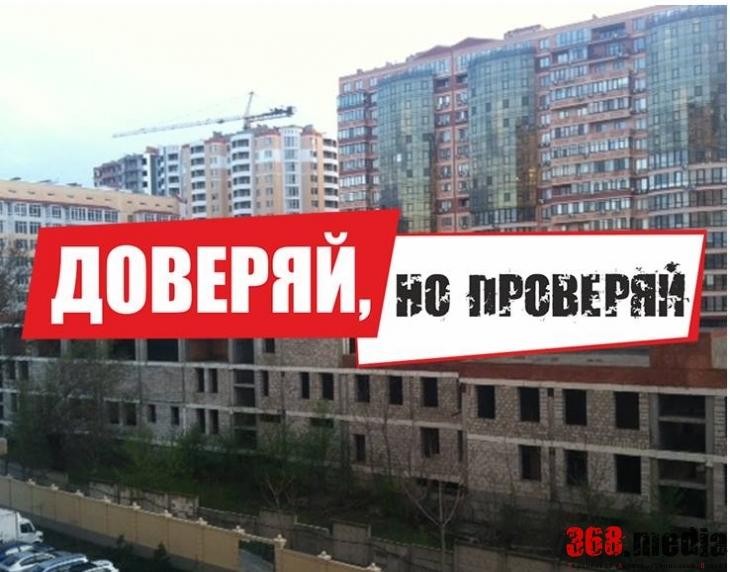Одесский горсовет оставил крупный микрорайон без школы, стадиона и детсада (документы)