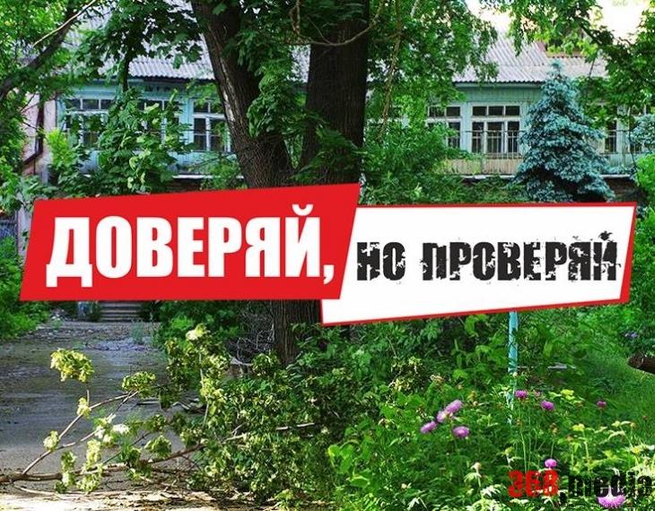 Депутат горсовета Матвеев пытается украсть детский сад у одесситов