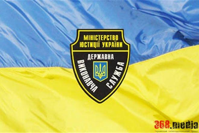 Бывшему топ-чиновнику исполнительной службы Минюста вручили подозрение в незаконном решении