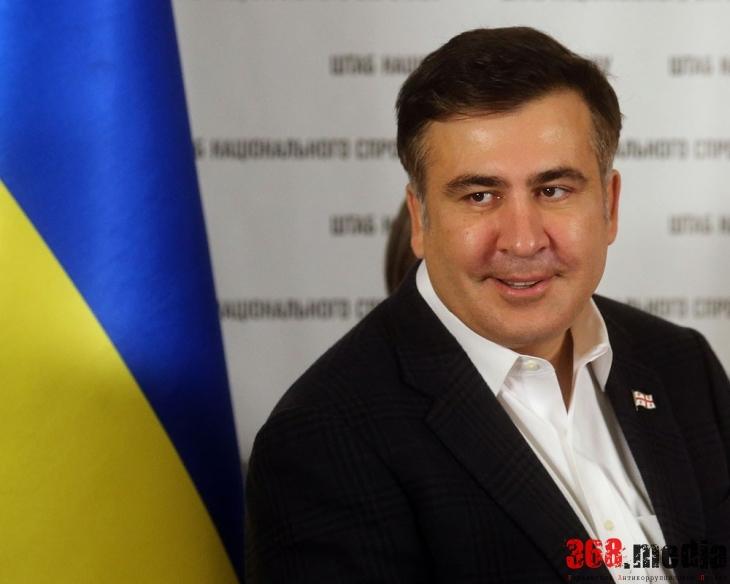 Саакашвили обвинил прокуратуру Одесской области в рэкете и бандитизме (видео)