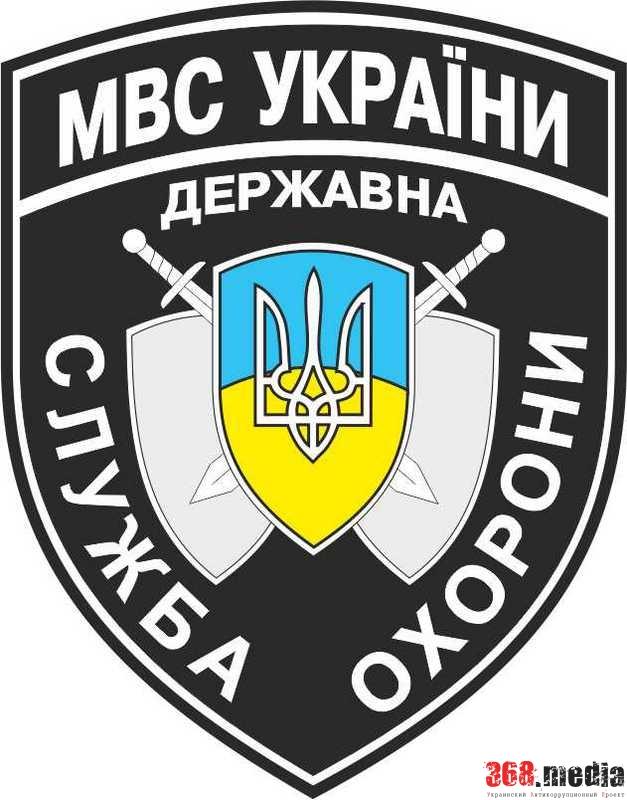 В Одесской области сержант государственной службы охраны ограбил пенсионера