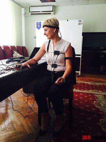 Директор люстрационного департамента Минюста три часа проходила проверку на детекторе лжи