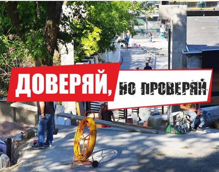 Одесская милиция начала расследование захвата базы подготовки водолазов на Ланжероне