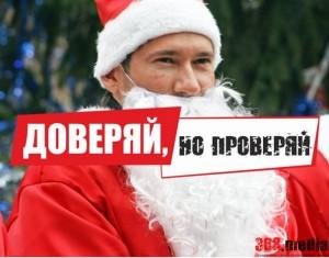 Суд не считает расхитителя коммунальной собственности Одесского горсовета коррупционером