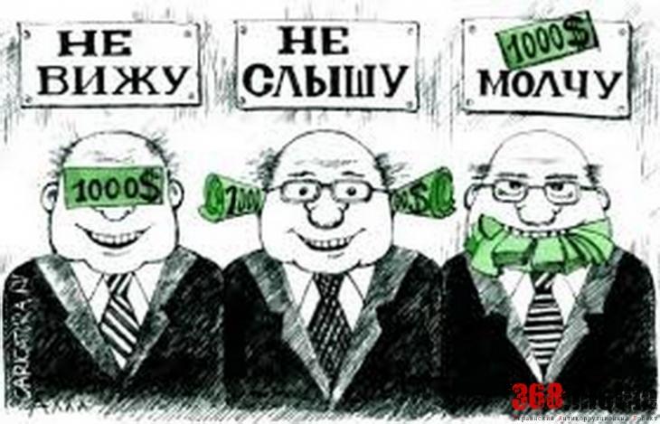 Одесские ревизоры боятся проверять Овидипольский сельсовет