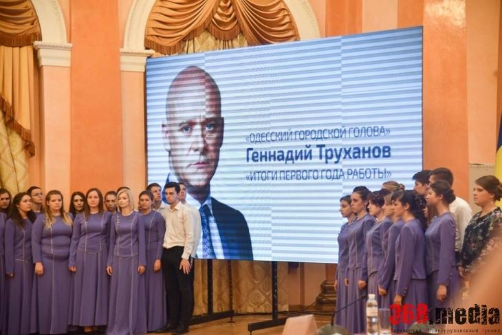 Чтобы гости не скучали хор спел гимн Одессы
