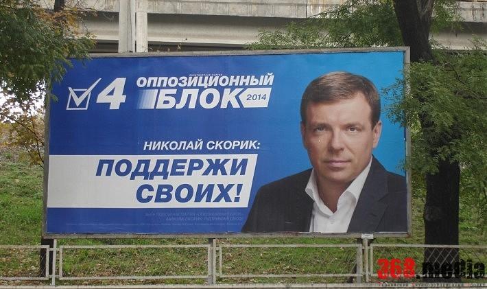 Фото: zov.od.ua