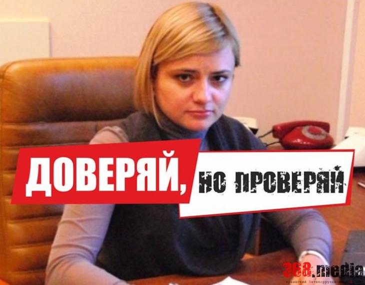 Соратница мэра Одессы стала техническим кандидатом в нардепы против человека Коломойского