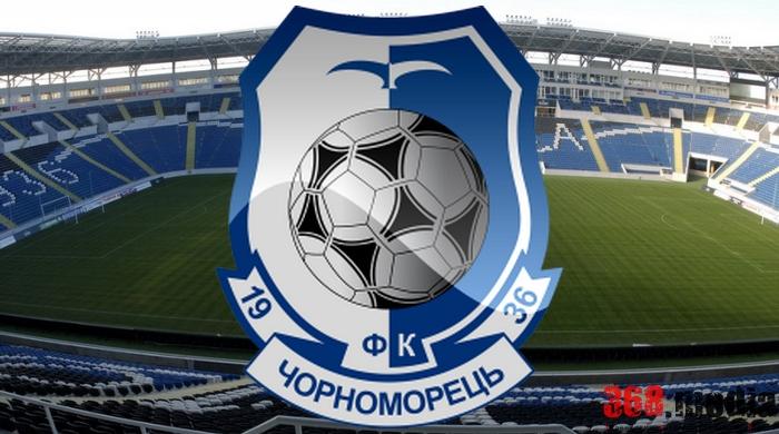 Одесский «Черноморец» может остаться без стадиона