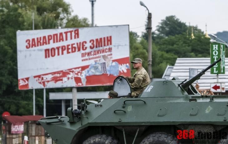 Геннадий Москаль открыл «второй фронт» на Закарпатье