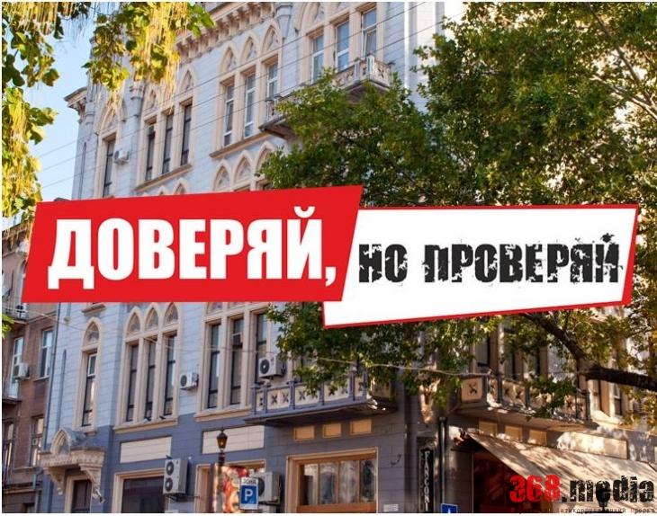 Прокуратура помешала Одесскому горсовету незаконно продать старинный доходный дом