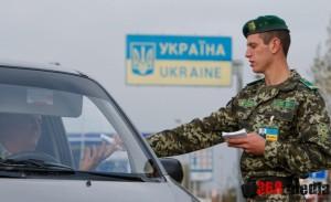 Луганчанке дали два года за подкуп пограничника