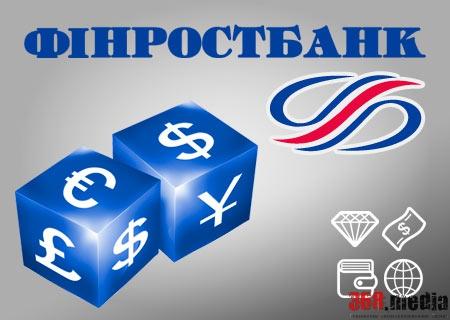 Глава правления «Финростбанка» украл у вкладчиков 28 миллионов гривен