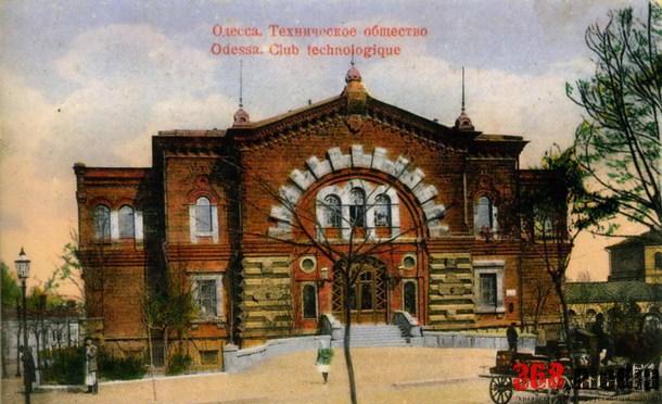 Афера Одесского облсовета: строительный магнат не может купить «Масонский дом»