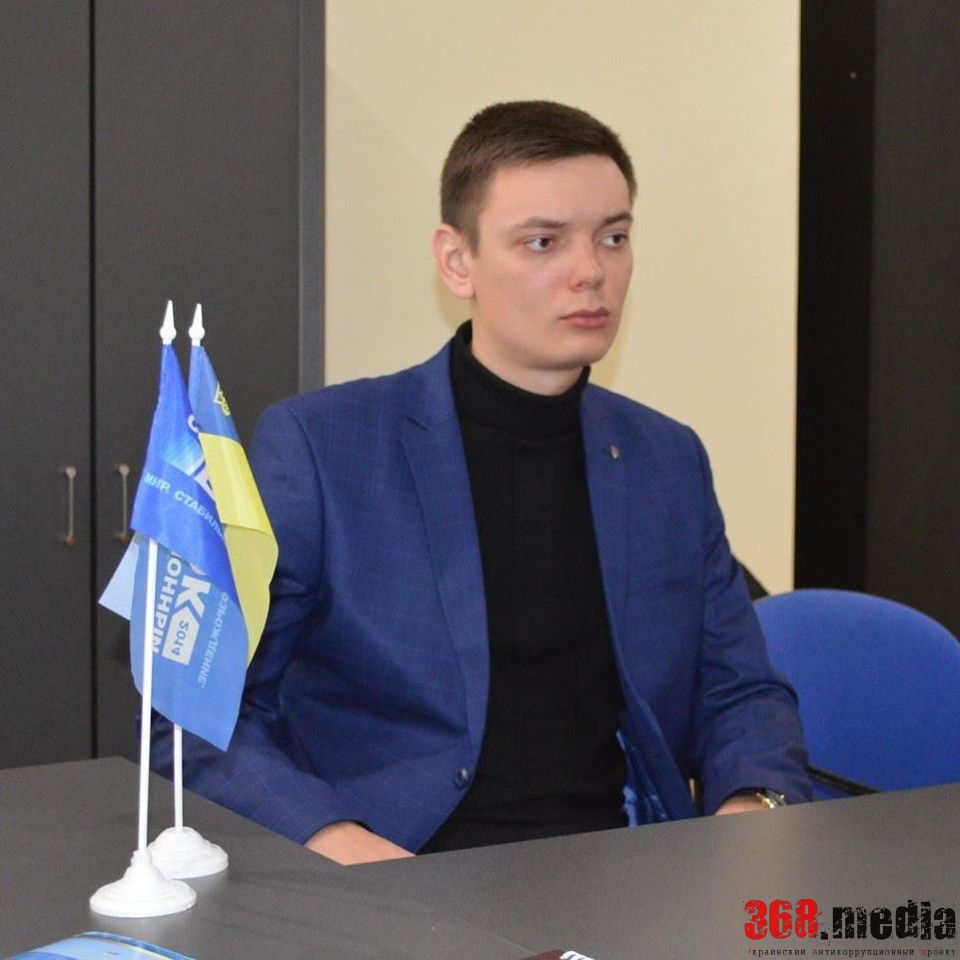 Дмитрий Соломеин