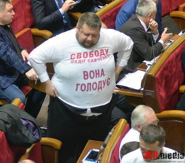 ГБР готовит дело против Кононенко за подкуп депутата Мосийчука