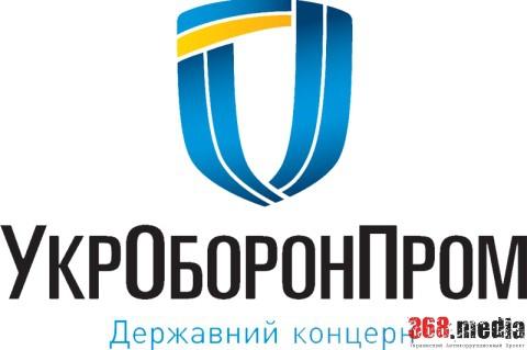 «Укроборонпром» планирует реорганизовать 50 предприятий