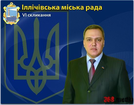 Иван Стахов